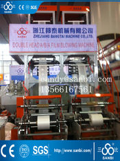 China ABA Blown Film Extrusion Plastic Film Blowing Machine 100kg / H supplier