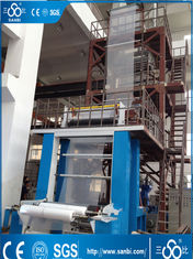 China CE High Speed Multilayer  Film blowing machine With IBC System supplier
