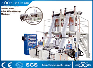 China high capacity Double head  ABA Three layers Co-extrusion  Film blowing machine supplier