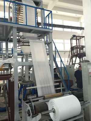 China High Speed PE Film Blowing Machine ABA Three Layer Co - Extrusion supplier