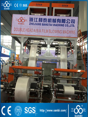 China High Capacity Double Head  High Speed Film Blowing Machine 60-80kgs supplier