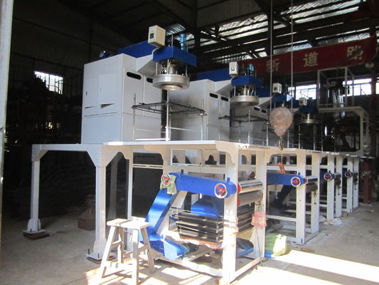 11Kw PP Film Blowing Machine