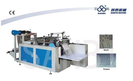 China Medical Glove Making Machine supplier