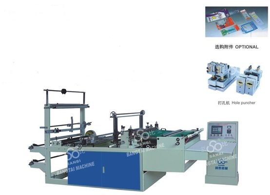 China 40-240pc/min Side Sealing hot cutting bag making machine for PP bag supplier