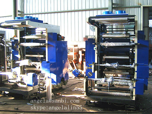 China Multicolor Bag Printing Machine supplier