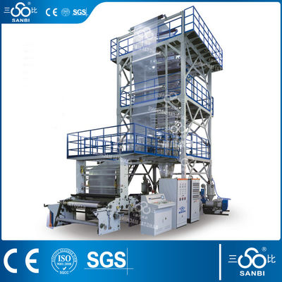 China 3 Layers Co - extrusion Low Density Polyethylene film Blown Equipment With IBC System supplier