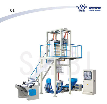 China Full Automatic LDPE / HDPE Film Blowing Machine 600mm Width supplier