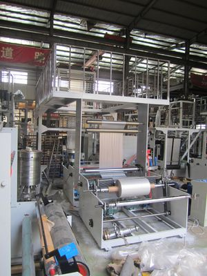 China High Speed PP PVC PE Film Blowing Machine / Equipment for packing food supplier