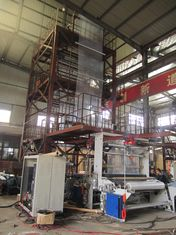 China LDPE / HDPE Automatic High Speed Three Layer Film Blowing Machine With IBC System supplier