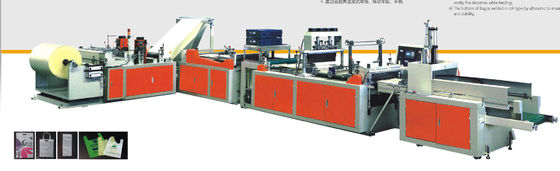 China Full Automatic non woven bag making machine CE , ISO9001 , SGS supplier