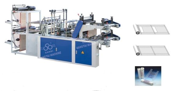 China Automatic Coreless Bag On Roll Making Machine computer control supplier