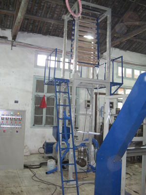 China Zipper Bag PE Film Blowing Machine plastic blow molding machine With ISO supplier