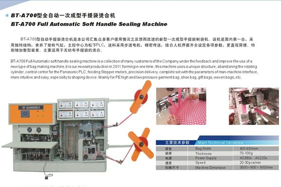 China 380V Full Auto Plastic heat Seal Machine For PP PE Soft Loop Bag supplier