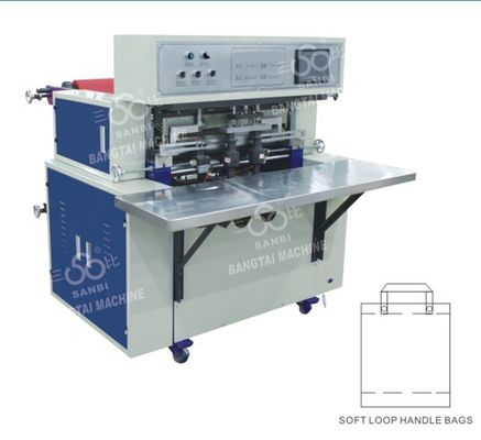 China T Shirt Non Woven Bag Making Machine 380V / 220V For Plastic Bag Sealing supplier