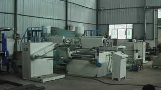 China Plastic Air Cushion Film Extruder Machine , Blow Molding Equipment supplier