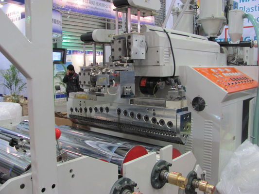 China Double Layer Co Extrusion Stretch Film Making Machine Single screw Extruder Line supplier