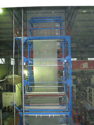 China Double Layer Co Extrusion LDPE PE Film Blowing Machine For Laminated Film supplier