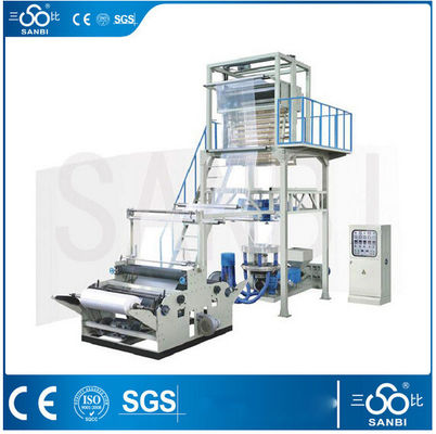 China 380V High - Low Pressure PE Film Blowing Machine , Rotary Die  Blow Molding Machine,Rotary Film Blowing Machine supplier