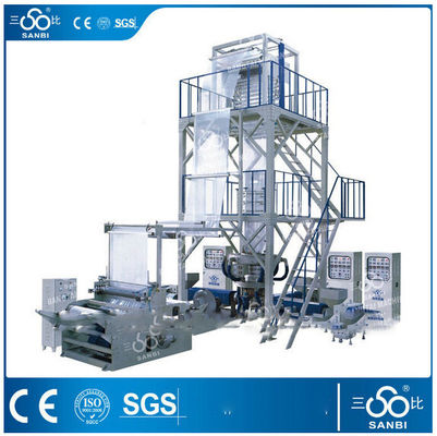 China Three Layer Rotary Die PE Film Blowing Machine Multiple Extrusion Type supplier