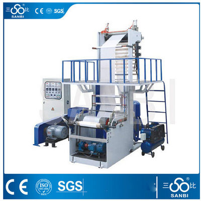 China Mini plastic Blow molding machine Automatic Extrusion blown film equipment supplier
