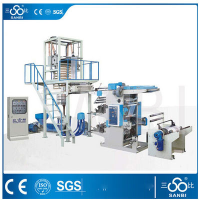 China Auto PE Film Blowing Machine Film Blowing Printing Connect-line Set supplier