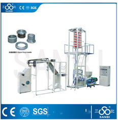 China Hight Speed PE Film Blowing Machine Zipper Film Extruding Machine supplier