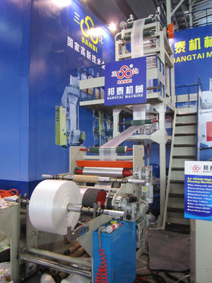 China Single Layer PE Heat shrinkable Film Blowing Machine With Rotary Die Head supplier