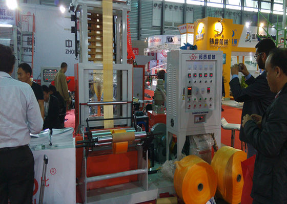 China HDPE / LDPE Blown Film Extrusion Machine Multilayer With High Speed supplier