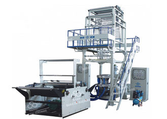 China Double Layer Multilayer Blown Film Extrusion High Speed for Packaging supplier