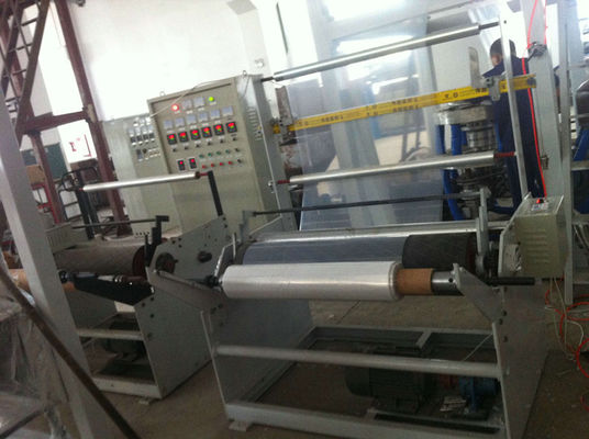 China HDPE / LDPE Blown Film Extrusion Machine AUTO LOADER for industry supplier