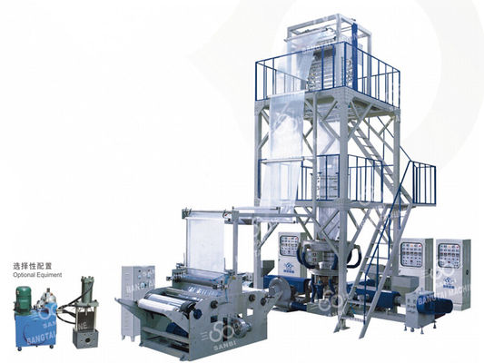 China Three Layer Multilayer Blown Film Extrusion , High Speed Film Blowing Machine supplier