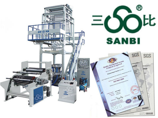 China High Speed HDPE Blown Film Extrusion Machine With Auto Loader supplier