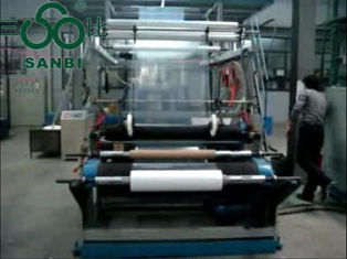 China Double Winder Multilayer Blown Film Extrusion with Rotary Die Head supplier