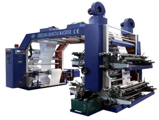 China High Speed Flexographic Printing Machine Ceramic Anilox Roller supplier