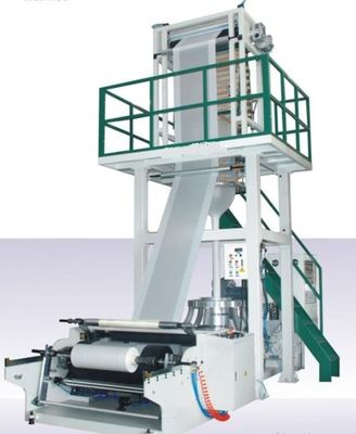 China Double Layer Blown Film Extrusion Machine With High Output 100KG/H supplier