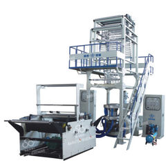China Double-layer Co-extrusion Film Blowing Machine With Rotary Die supplier