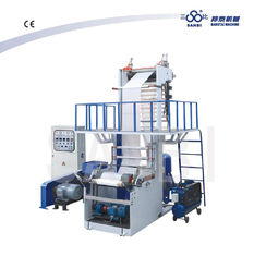China Powerful HDPE Film Blowing Machine Mini Blown Film Machines supplier
