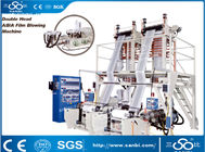 China high capacity Double head  ABA Three layers Co-extrusion  Film blowing machine factory