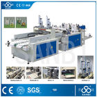 China 9Kw Auto Polythene Bag Making Machine / Equipment With Two Sealing knifes company