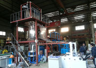 China PE Greenhouse Plastic Blown Film Extrusion Machine For Single Layer factory