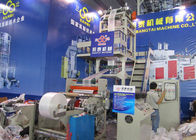 China High Output Blown Film Extrusion Machine Multilayer For Rubbish Bag factory