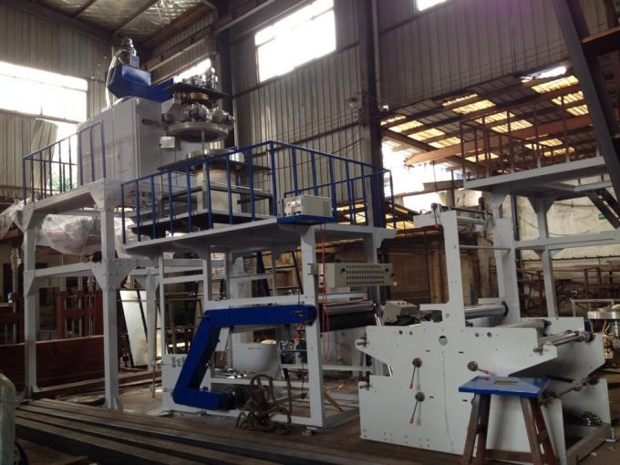 11KW PP Film Blowing Machine Automatic Film Blow Molding Machine