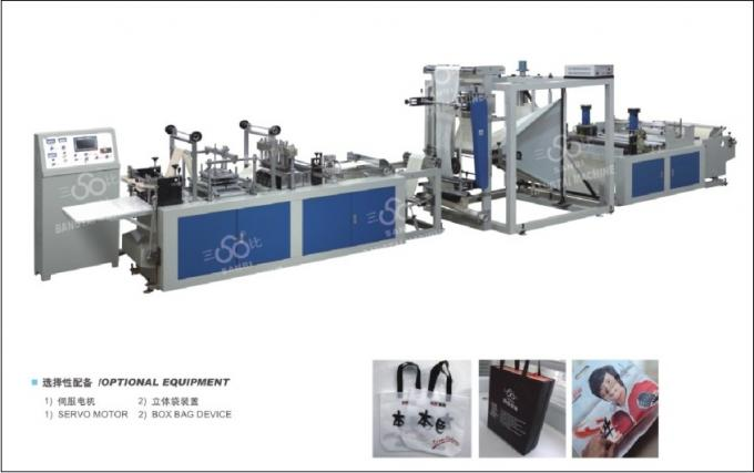 15Kw / 16Kw High Speed Side Sealing PP Bag Making Machine With CE ISO