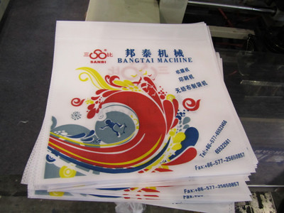High Speed Flexographic Printing Machine For Non Woven Fabrics