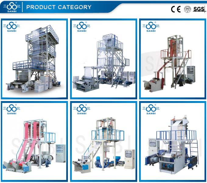 3 Layers Co - extrusion Low Density Polyethylene film Blown Equipment With IBC System