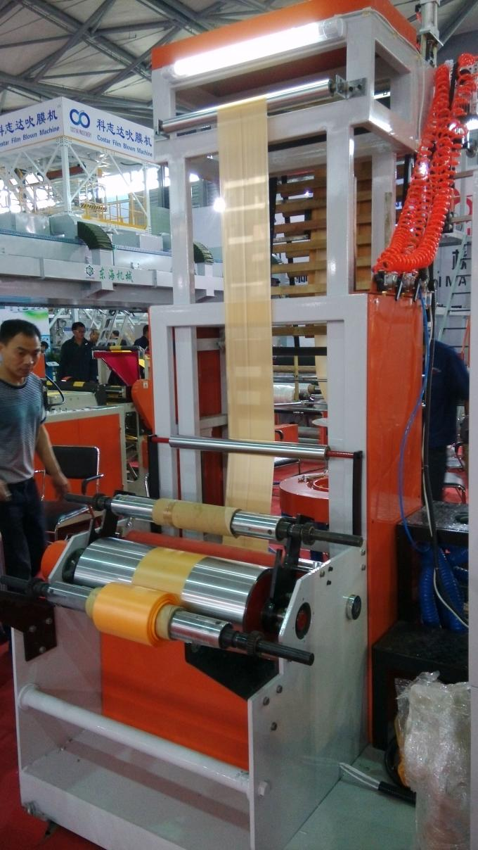 Plastic Roll PE Film Blowing Machine For Garbage Bag , Blown Film Equipment