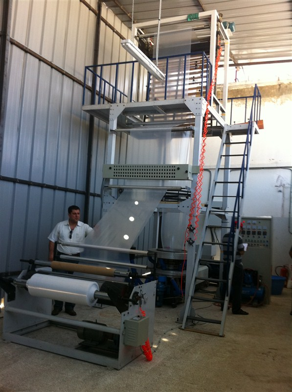 1200mm PE Blown Film Extrusion Machine Set With Side Folding Device