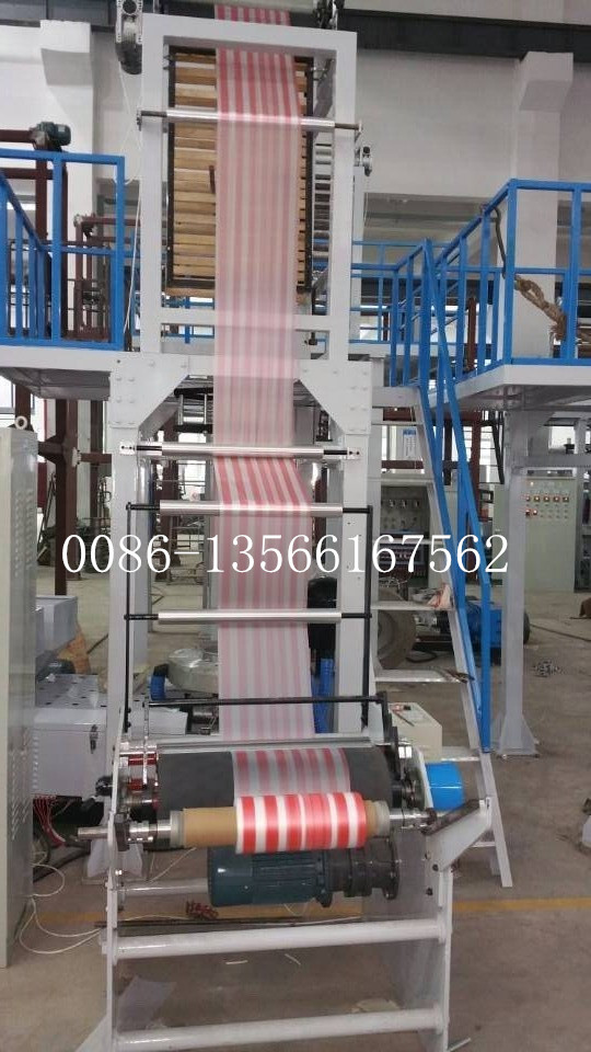 Double Color PE Strip Plastic Film Blowing Machine (with CE certificate)