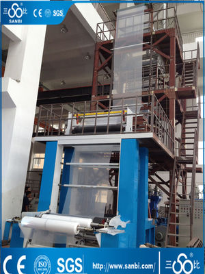 China CE High Speed Multilayer  Film blowing machine With IBC System factory
