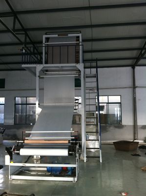 China High Speed PE Film Blowing Machine , Extrusion blow molding machine factory